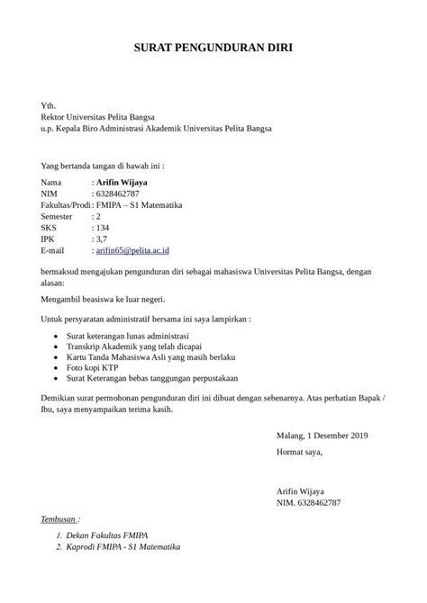 Contoh surat pengunduran diri dari pabrik. Contoh Surat Pengunduran Diri Dari Mahasiswa