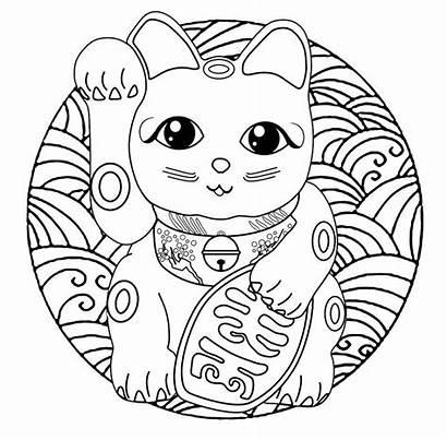 Mandala Coloring Printable Cat Adults Japanese Form