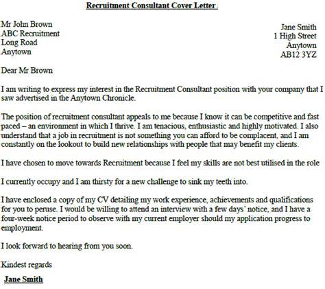 recruitment consultant cover letter  lettercvcom