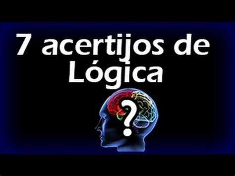 7 Acertijos De LÓgica  Ejercitar La Mente, Test De
