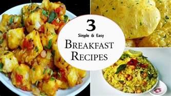 simple breakfast recipes 3 easy breakfast recipes youtube