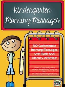 kindergarten morning messages 200 customizable morning 151   original 1364168 1