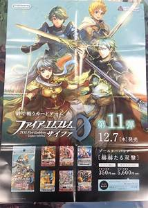 Cipher S11 Weekly RecapDaily Reveals, Ad Posters, Promo