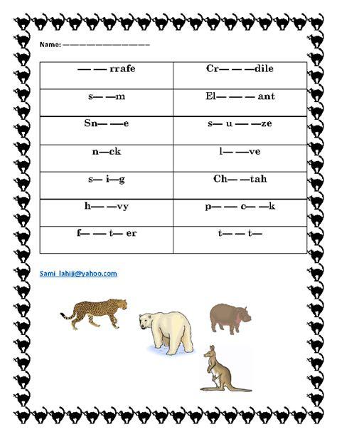 dictation animals