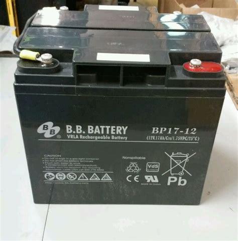 24 volt batterie dewalt 90508011 24 volts battery pack consists of 2 12 volts batteries ebay