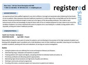 new resume template 2017 downloaded doc 734540 rn nurse resume bizdoska com