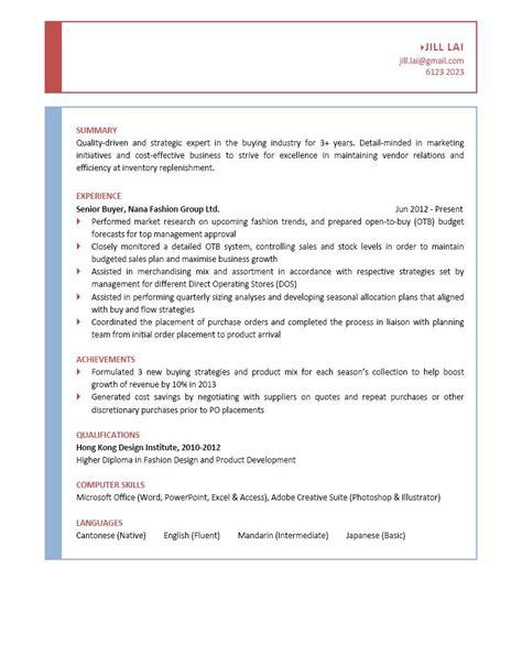 resume retail buyer