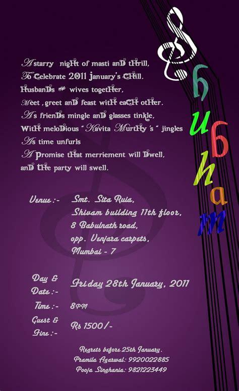 Free Printable Sweet 16 Birthday InvitationsFREE PRINTABLE