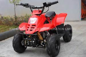 Atv 50cc  70cc  Atv001   China Manufacturer