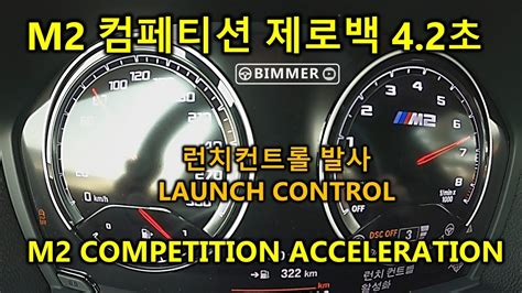 bmw  competition hp