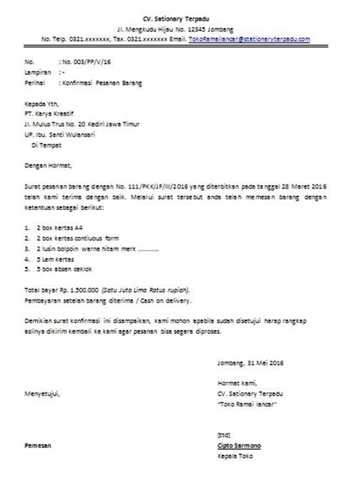 Contoh Surat Pesanan Barang by Contoh Surat Konfirmasi Pesanan Barang Cara Buat Surat