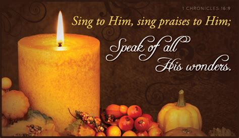 sing praise ecard email  personalized scripture