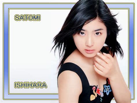 Satomi Hiromoto Free Download Nude Photo Gallery