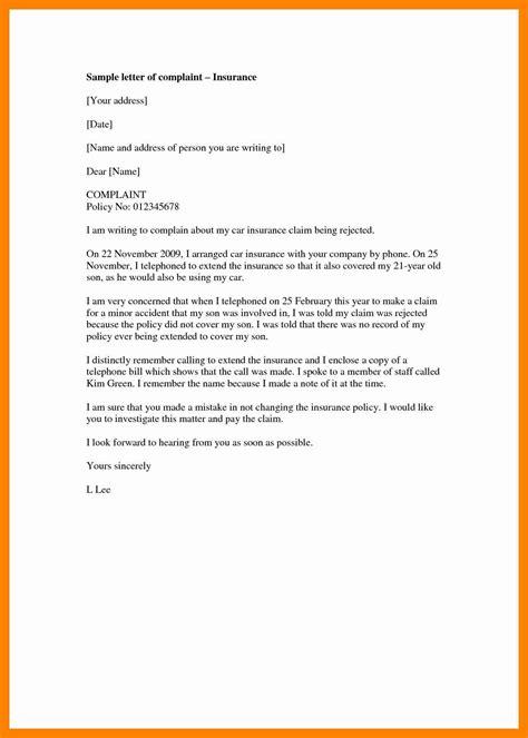 insurance claim letter sample sap appeal