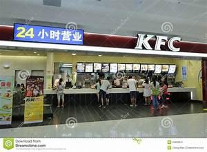 Kfc Restaurant In Amoy City,china Editorial Photo - Image ...