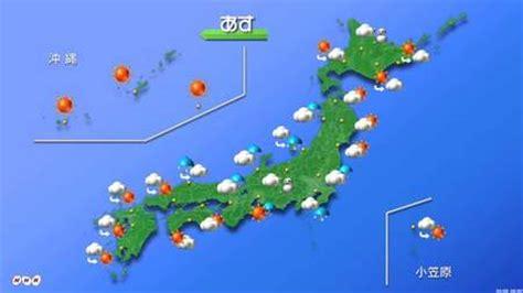明日 の 天気 川崎