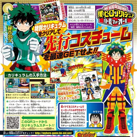 You are in the right place at rblx codes, hope you enjoy them! My Hero Academia: Battle for All QR Codes Unlock New ...