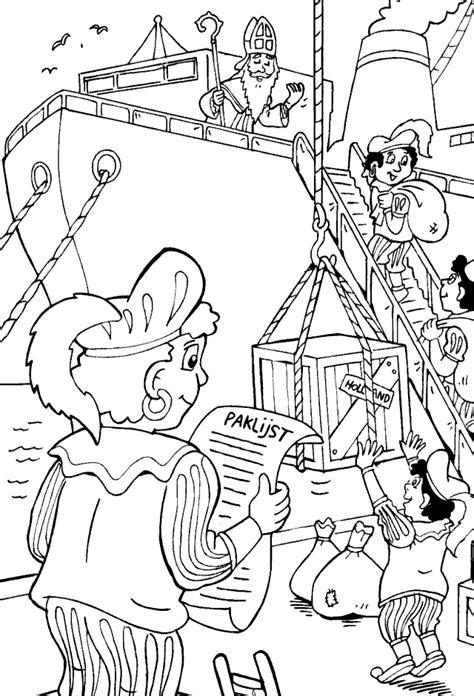 Kleurplaat Sinterklaas 2016 Afdrukken by Sinterklaas Stoomboot Kleurplaten Animaatjes Nl