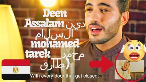 [react] Deen Assalam دين السلام With Lyrics ( Mohamed
