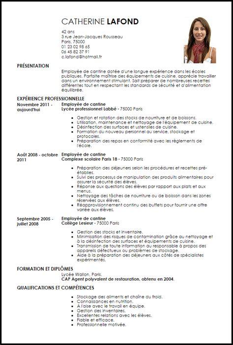 offre d emploi femme de chambre modele lettre de motivation gratuit pour de service
