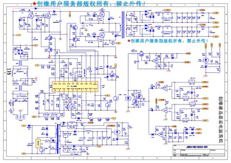 Lcd Wiring Diagram Free Schematic skyworth jsk3180 jsk3230 jsk3250 lcd power diagram sch