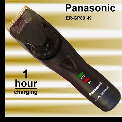 panasonic er gp80 panasonic er gp80 hair cutting machine successor er1611 er gp 80 ebay