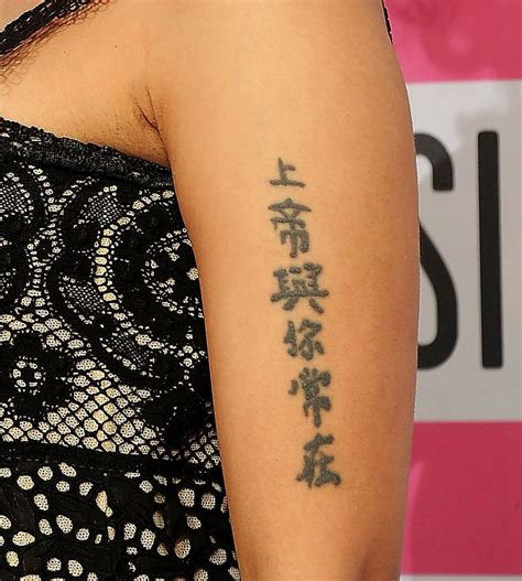 celebrity tattoos nicki manaj love  innnnnnk