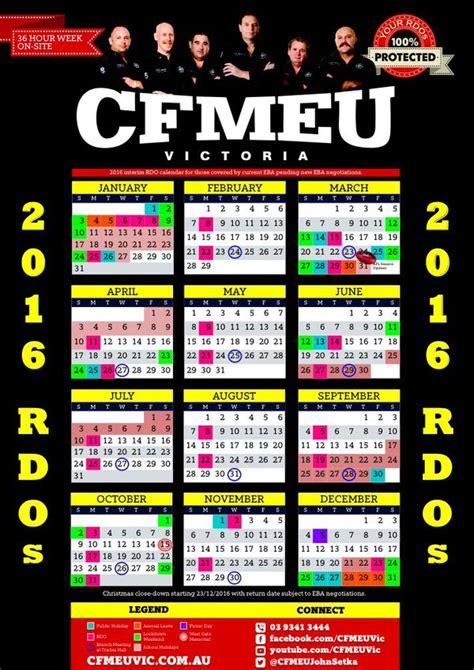 rdo calendar cfmeu calendar template