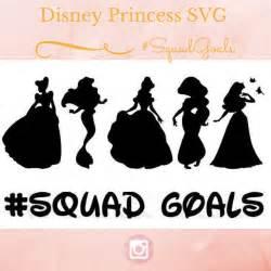 SVG Disney Princess Shirt