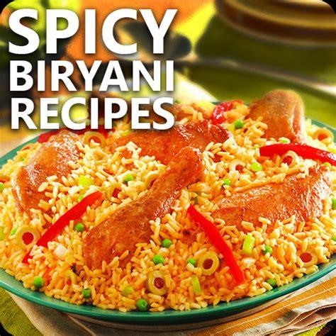 pakistani food recipes  urdu cooking recipes