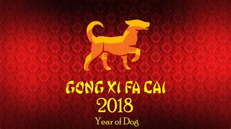 2018 new year decorations year of hd