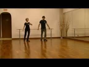 Sugar Dance Youtube