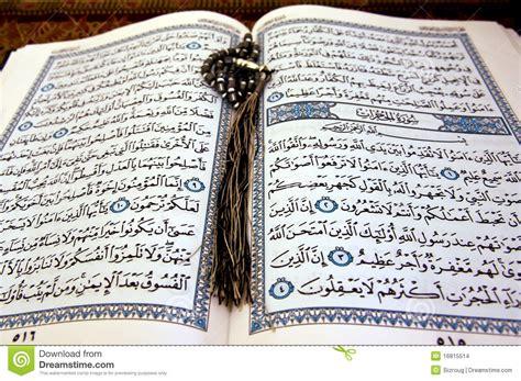 The Holy Koran Stock Images