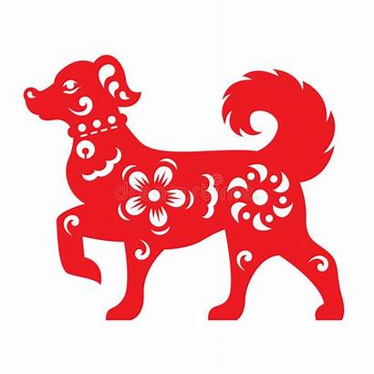 Dog Chinese Zodiac Paper Symbols Clipart Dogs