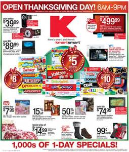 black friday 2012 sales on kmart for hdtv laptops and tablets pinoytutorial techtorial