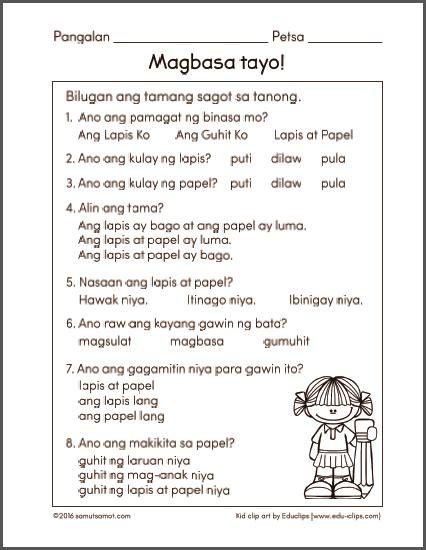 worksheets for grade 1 samut samot