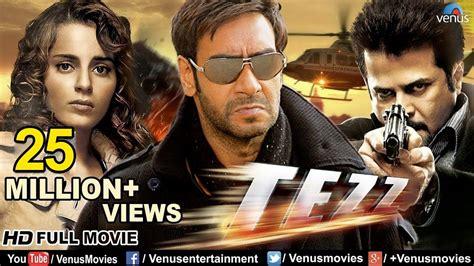 Tezz (hd)  Full Hindi Movie  Ajay Devgan Full Movies