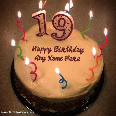Birthday Cake Name Writing