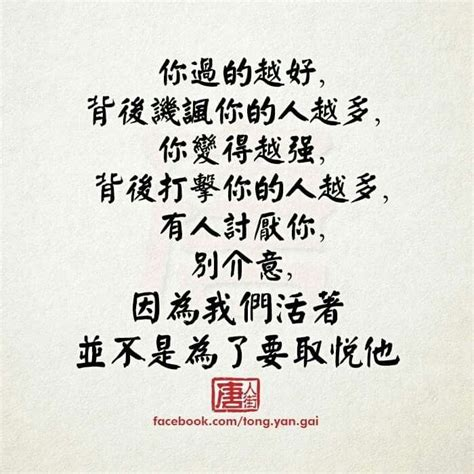 chinese quotes images  pinterest chinese quotes