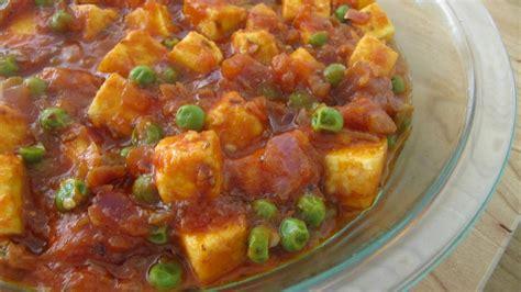 punjabi recipes punjabi foods punjabi dishes punjabi menu august 2013