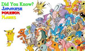 japanese pokemon names