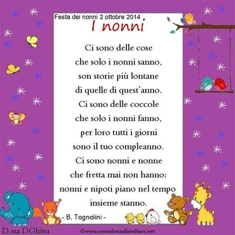 testo sui nonni 1000 images about parole in rima on language