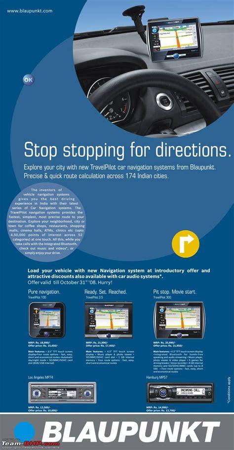 Employee Car Program blaupunkt travelpilot car radio employee referral