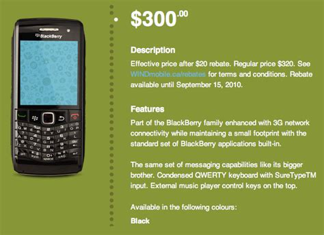 Wind Mobile 3g by Blackberry Pearl 3g Now Available From Wind Mobile