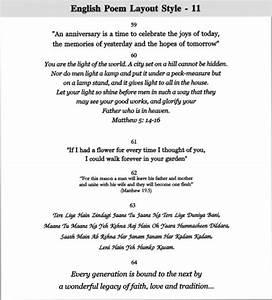 wedding poems in hindi mini bridal With wedding invitation in bengali language