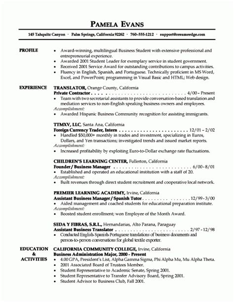 19834 resume template for students 2 business student resume