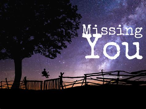 Free Miss You Picture by Miss You Images Free I Miss You Images In Hd I