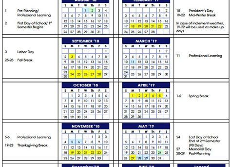 awesome printable school year calendar printable