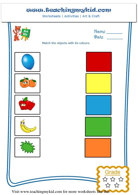 printable worksheet general knowledge match  objects