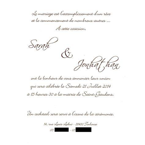 texte de faire part mariage civil faire part d orient faire part faire part mariage faire